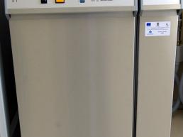 17. Masini automate de spalat si dezinfectat endoscoape